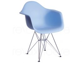 Eames-DAR-steel-Blue